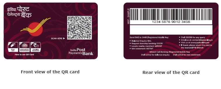 You can do both cash and cashless transactions using IPPB's QR card