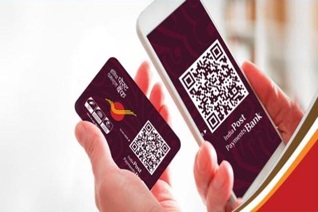QR card transactions are authenticated through biometric data. There are reports that an OTP-based authentication mechanism will also added soon by India Post Payments Bank.